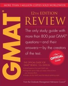 GMAT, official guide, test preparation, Киев, подготовка к экзамену, учебник, MBA