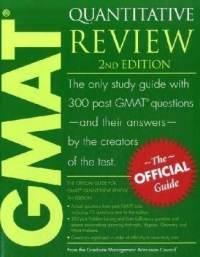 GMAT, Quantitative review, GMAT test, Киев, подготовка к экзамену, учебник, MBA