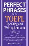 TOEFL, Roberta Steinberg, Speaking and writing sections, academic word list, Киев, подготовка к экзамену, учебник, MBA