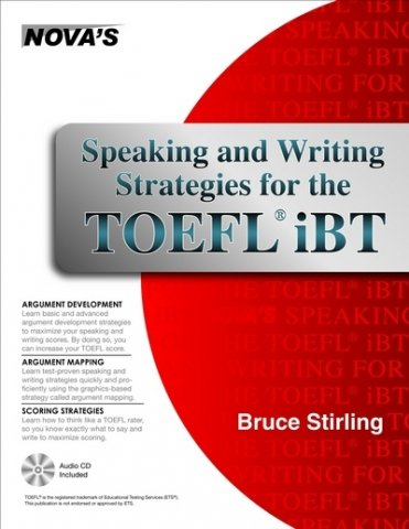 TOEFL ibt, Bruce Sterling, Speaking and writing strategies, argument mapping, Киев, подготовка к экзамену, учебник, MBA