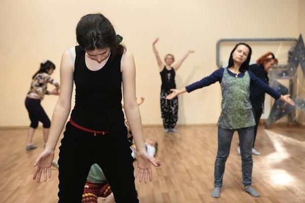 dance_meditate