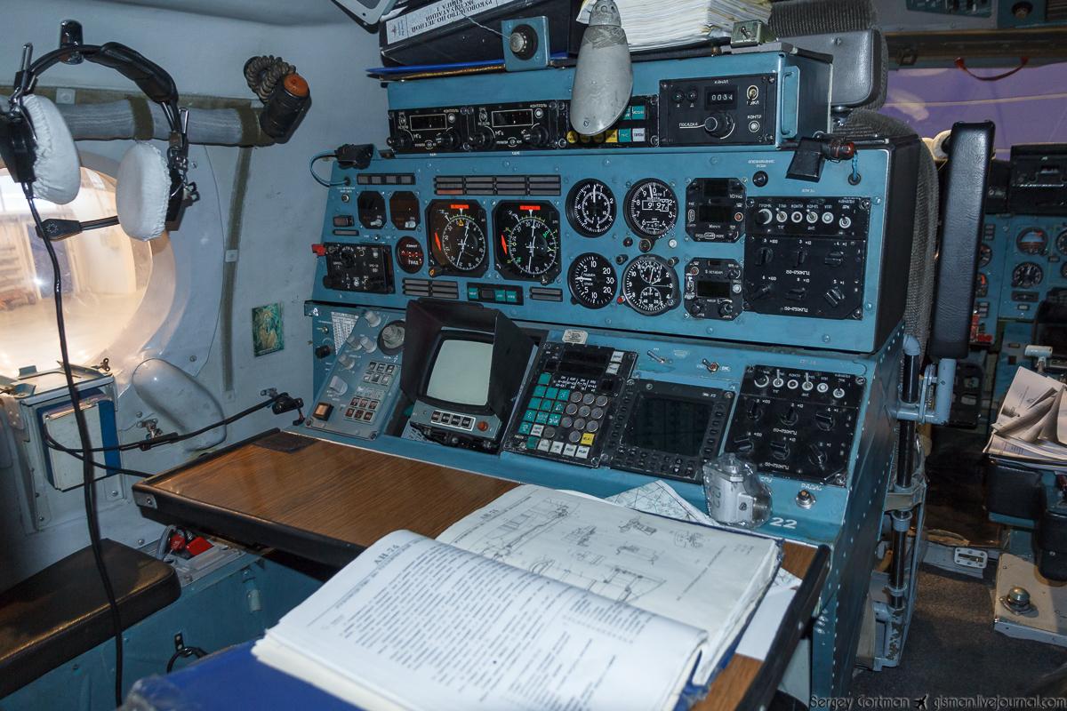 Место штурмана Ан-74