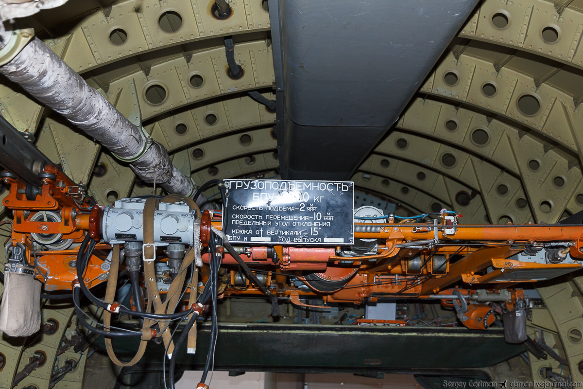 Лебедка Ан-74