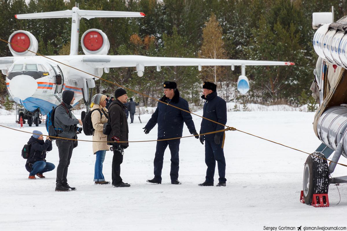 Ми-8 RF-31126 RF-31132