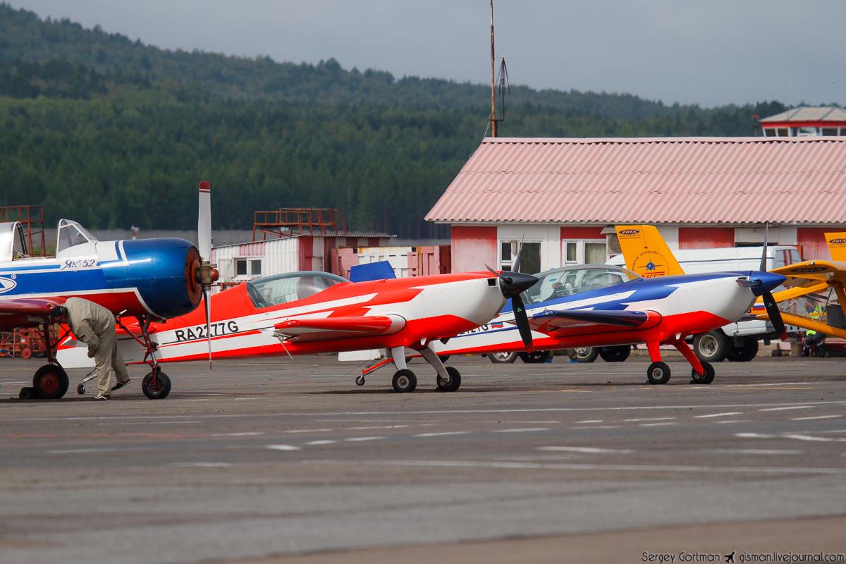 Extra EA-300