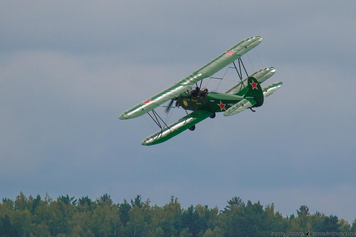 По-2 RA-1928G