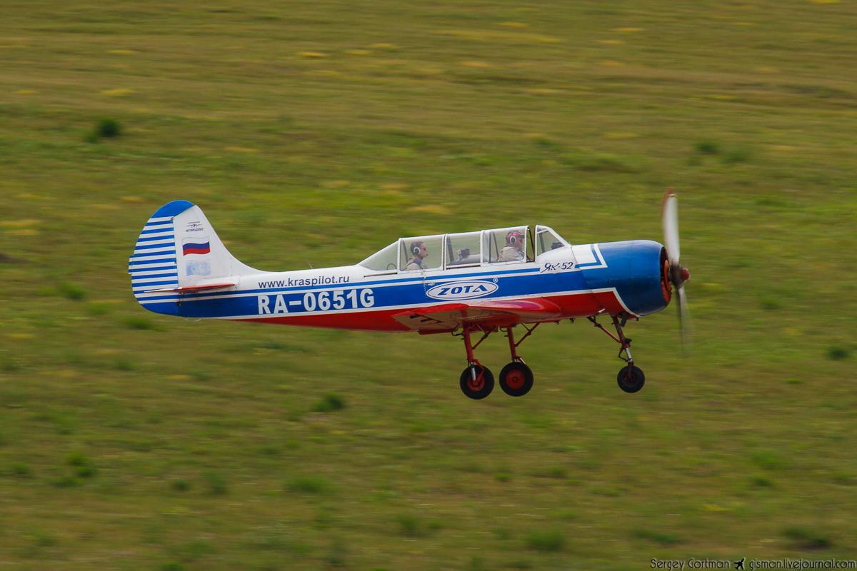 RA-0651G Як-52