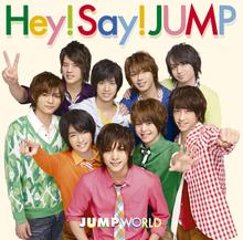 220px-JUMP_WORLD