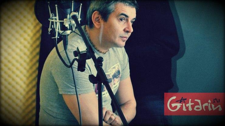 Иван Демьян в студии Гитарин.Ру