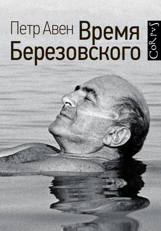 А тут как раз Виктор Олегович наш Пелевин новую книгу написал, так я его  просто процитирую ... e8c0a56c387