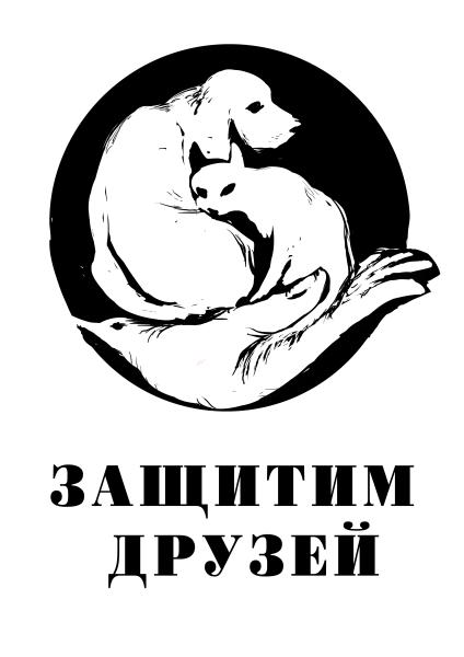 Эмблема митинга