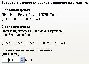 Техники час стоимость маш московский ломбард часовой