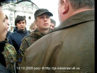 http://ic.pics.livejournal.com/gk_kamenjari/12629294/37816/37816_original.jpg