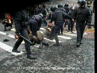 http://ic.pics.livejournal.com/gk_kamenjari/12629294/38425/38425_original.jpg