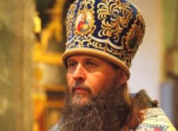 митрополит Даниил