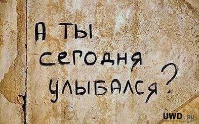 1341029981_podborka_10