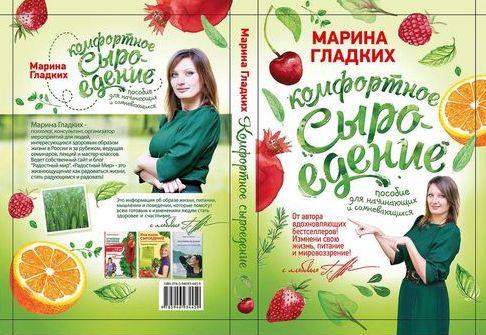 MarinaBook_1