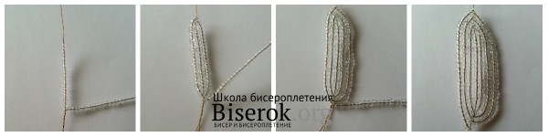 Мастер-класс по технике французского плетения «КУВШИНКА»: gladyshevak