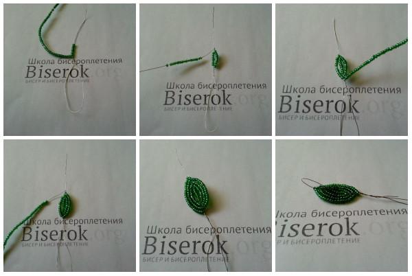 Мастер - класс по французскому плетению Роза «Улыбка солнца» - Природа в бисере