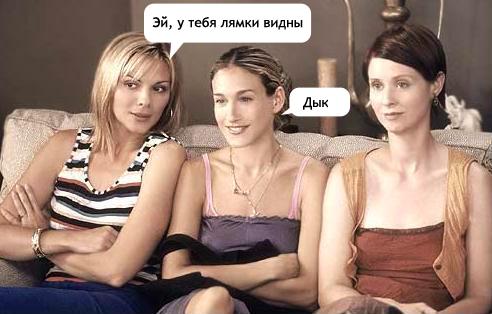 kak-snyat-prostitutku-v-svoem-gorode