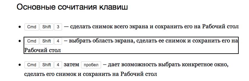 Снимок экрана 2012-07-18 в 21.13.02