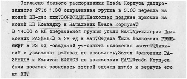 Шестопалов1