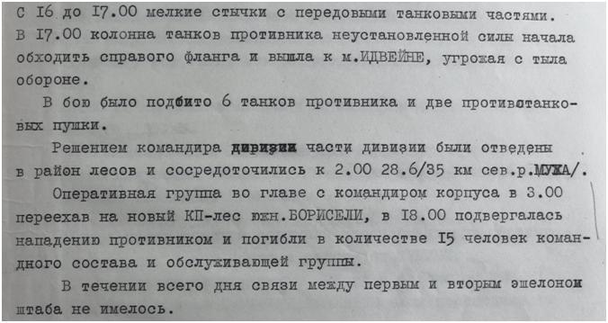 Шестопалов3