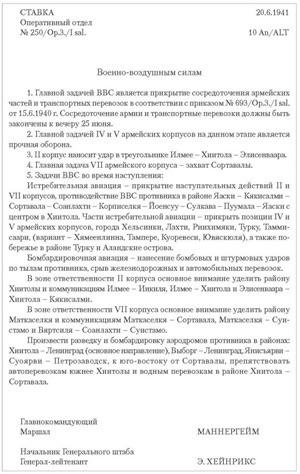 финприказ перевод
