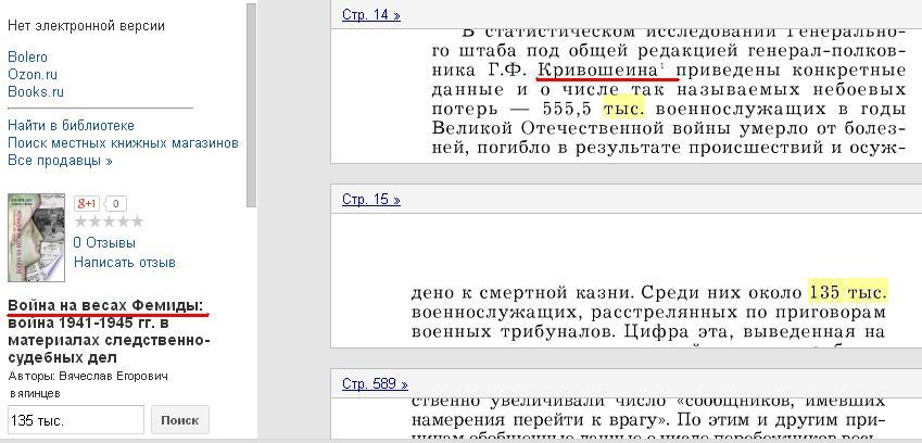 Звягинцев1