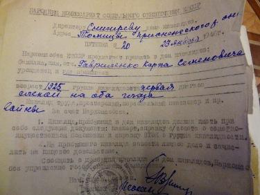 гавриленко2