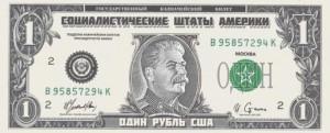 1 доллар США.jpg