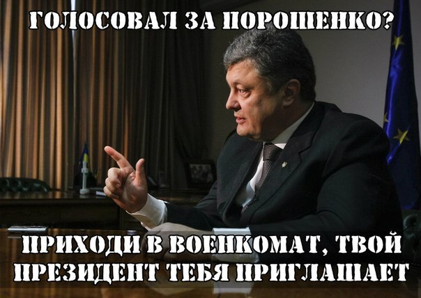 В Украине стартовал новый антикоррупционный финансовый образовательный проект - Цензор.НЕТ 6151
