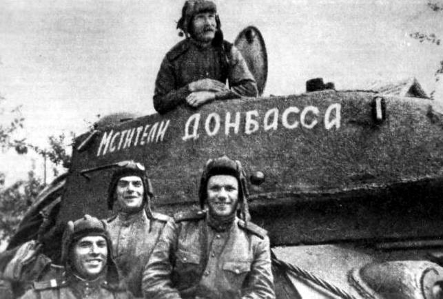 экипаж танка мстители донбасса