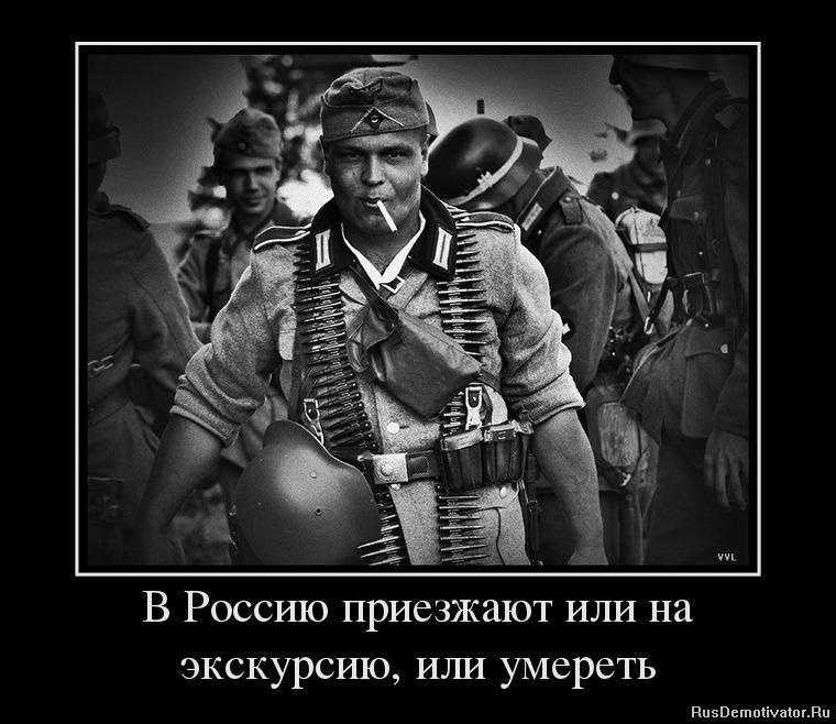 в россию приезжают
