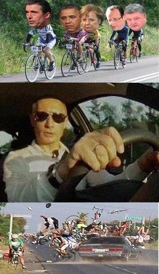 путин на машине
