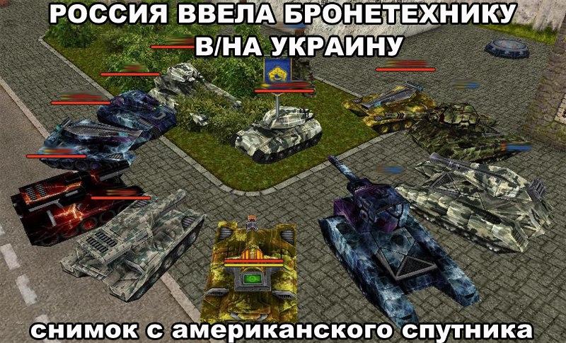 бронетехника