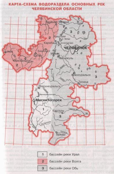 карта водораздела Челябинской области
