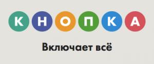 2014-04-01 11-14-23 Кнопка