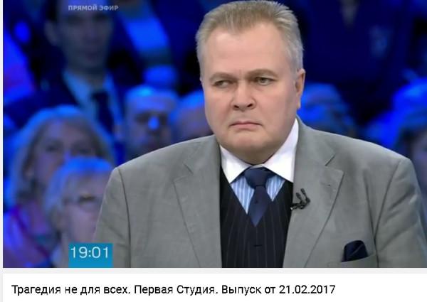 Александр Сытин, человек, который не любит Россию