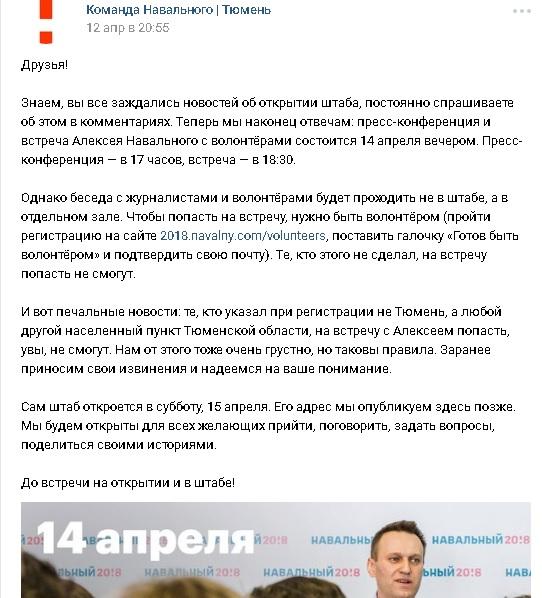 magazin-intim-tovarov-v-tyumeni