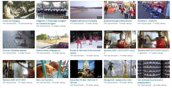 Обновление видео на моем канале