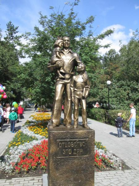 Памятник отцу папе