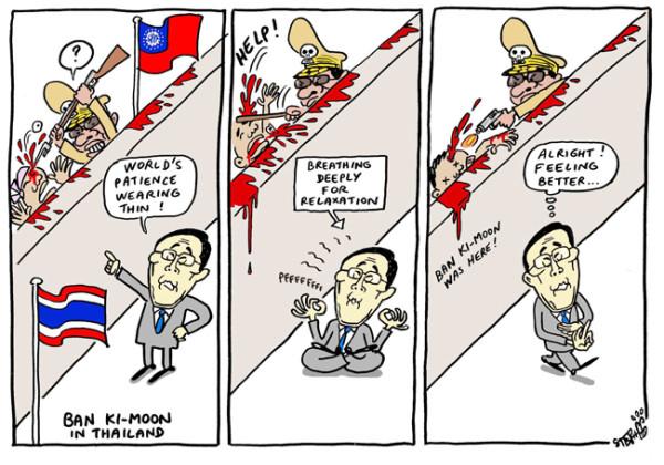 Ban-Ki-Moon-visited-Thailan