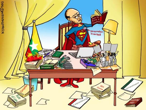 5.-Cartoon-Super-Thein-Sein