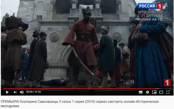 Как Константинополь в Ялте прописался, бывает и такое