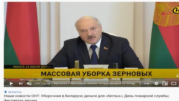 Свежак новостей из Беларуси