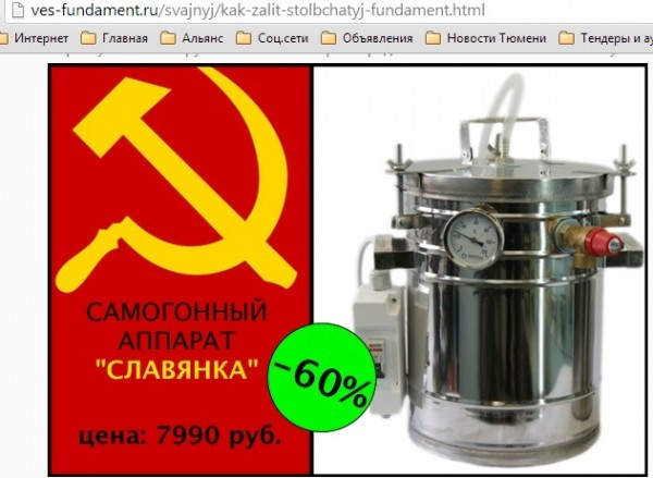 Организаторы незаконного производства алкоголя в Запорожской области предстанут перед судом - Цензор.НЕТ 3150