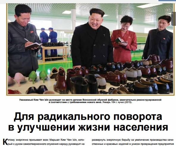 http://ic.pics.livejournal.com/glebwiktorow/50724117/5027621/5027621_600.jpg