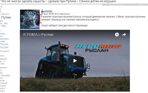 МТЗ-80 - МТЗ 80, 1995 - Тракторы и сельхозтехника в Волгограде