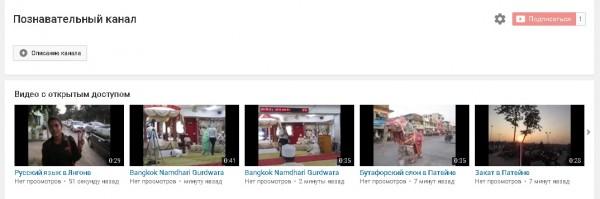 На канале уже 18 видео